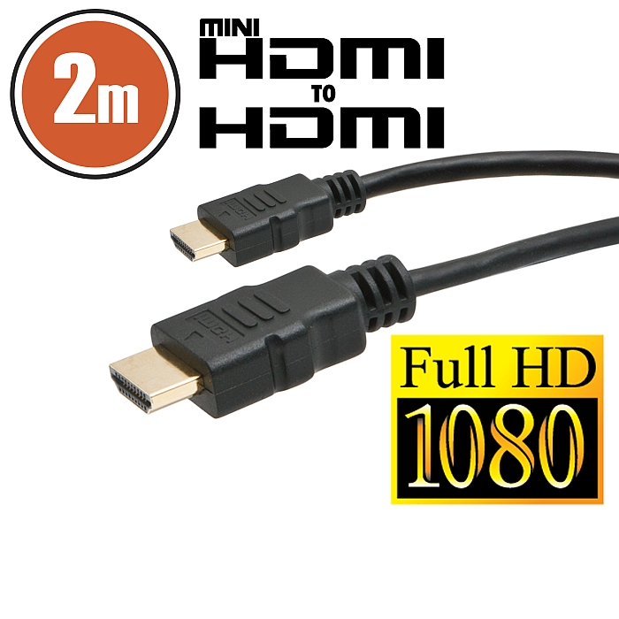 Delight HDMI kábel HDMI M - mini HDMI M 2m