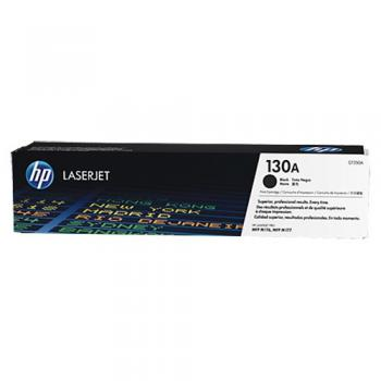 HP CF350A (130A) Black toner