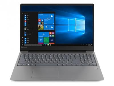 Lenovo IdeaPad 330S Grey